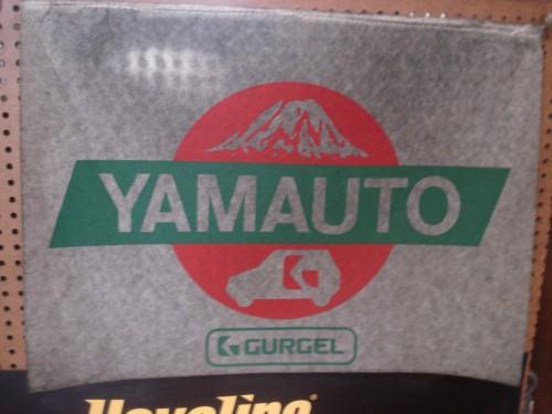 Yamauto