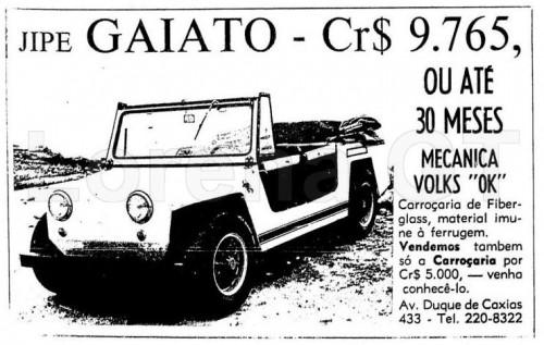 gaiato (4)