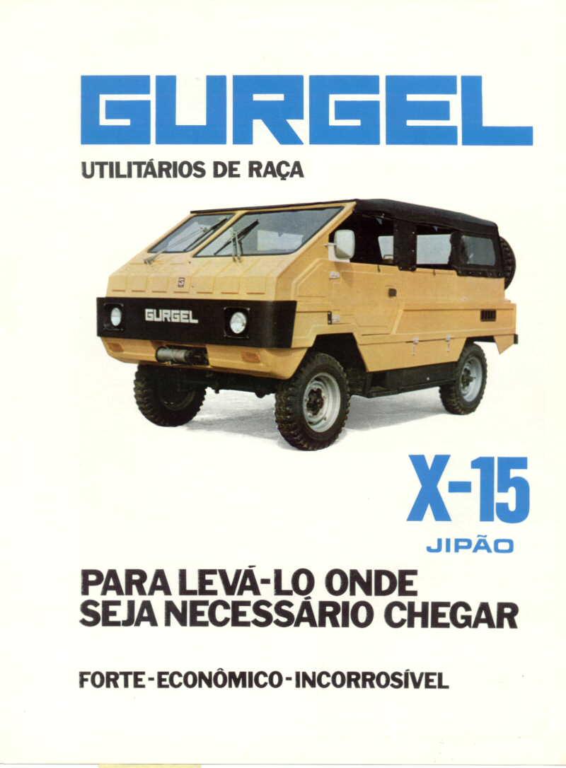 X-15-1979